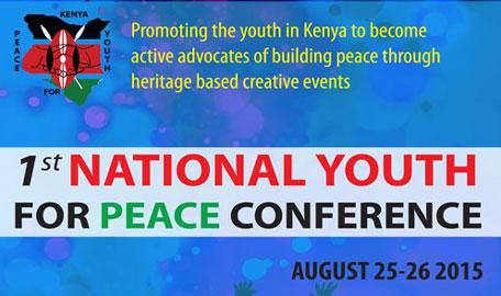 Y4P-Conference